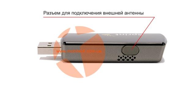 Novatel wireless u760