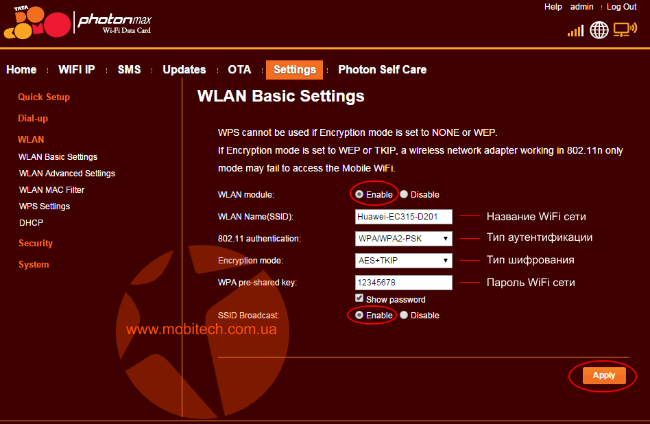 EC315 WLAN Settings