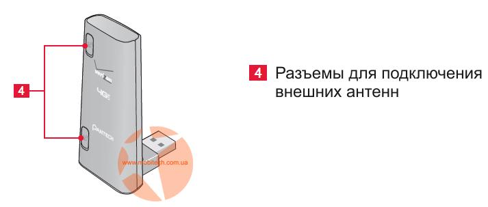 PANTECH UML295 USB WINDOWS 7 X64 TREIBER