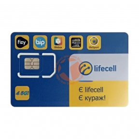 Lifecell Digital Office