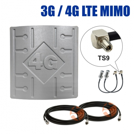 Комплект усиления сигнала: 3G/4G LTE MIMO антенна RunBit 2 x 18 dBi + коаксиальный кабель RG58 + антенные переходники TS9