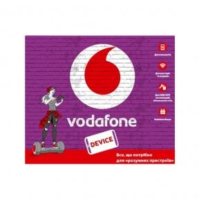 Vodafone Device