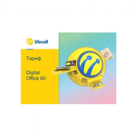 Lifecell Digital Office