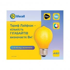 Lifecell Лайфхак