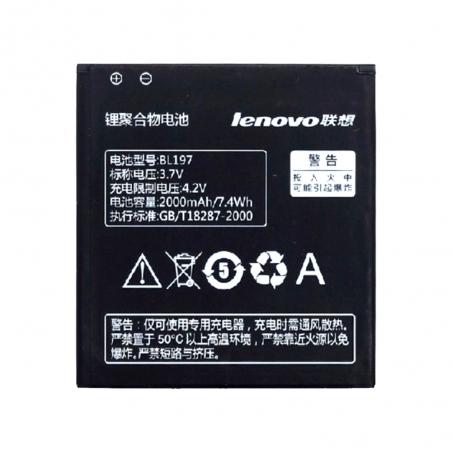 Аккумулятор Lenovo BL197 (2000 mAh)