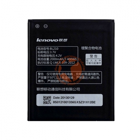 Аккумулятор Lenovo BL210 (2000 mAh)