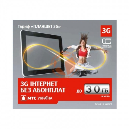 Vodafone Планшет 3G