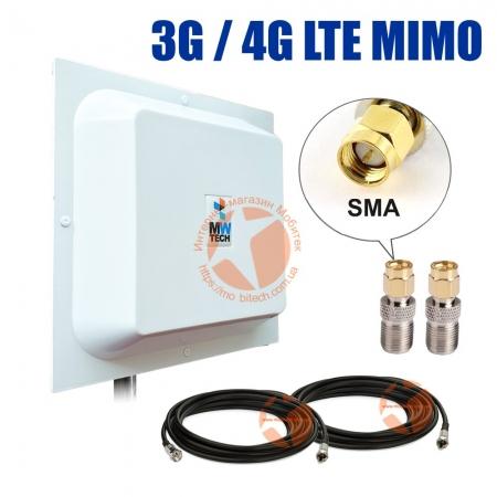 Комплект усиления сигнала: 3G/4G LTE MIMO антенна R-Net Квадрат 2 x 15 dBi + коаксиальный кабель RG58 + антенные переходники SMA