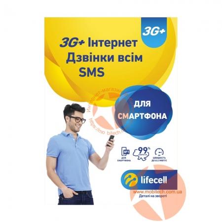 Lifecell 3G+ Смартфон