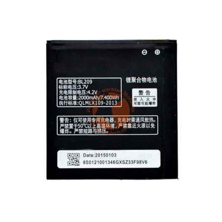 Аккумулятор Lenovo BL209 (2000 mAh)