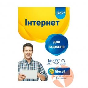 Lifecell 3G+ Гаджет